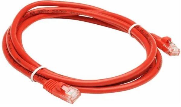 Patch cord certificado categoria 5 rojo (0,6m)